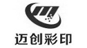 logo de Shenzhen Maxcan Printing Machinery Equipment, Co.