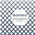 logo de Rejillas Castillo